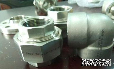ASTM B462 Alloy 20 (UNS N08020) forged fittings and forged flanges.